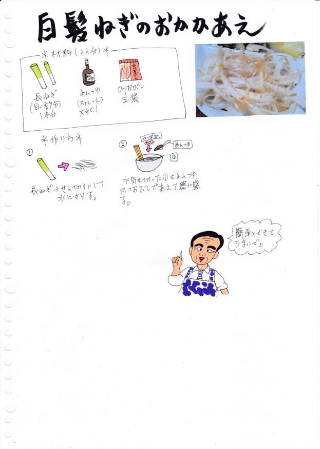 f:id:umenomi-gakuen:20190429192636j:plain