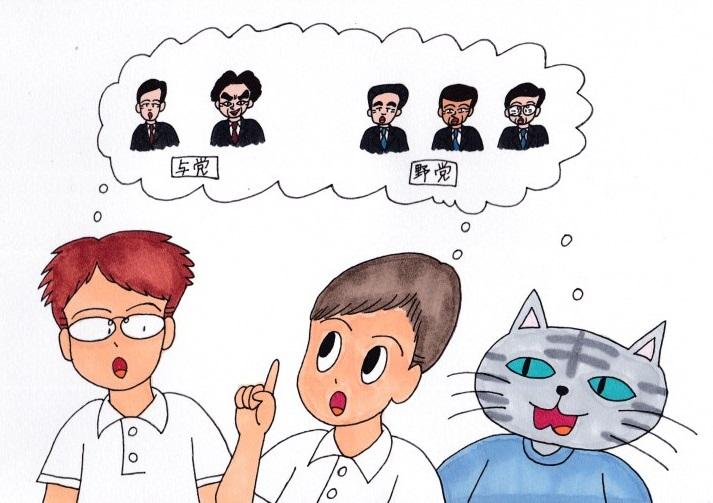 f:id:umenomi-gakuen:20190514182558j:plain