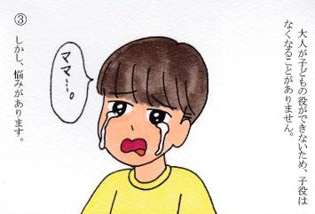 f:id:umenomi-gakuen:20190520163417j:plain