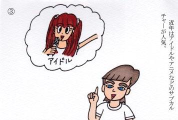 f:id:umenomi-gakuen:20190524174000j:plain