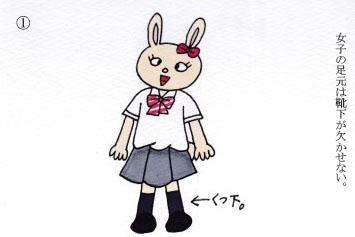 f:id:umenomi-gakuen:20190527191232j:plain