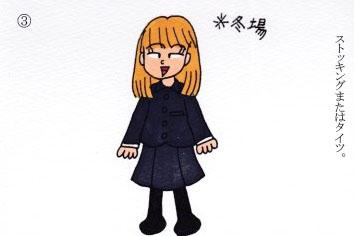 f:id:umenomi-gakuen:20190527191249j:plain