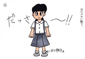 f:id:umenomi-gakuen:20190527191259j:plain