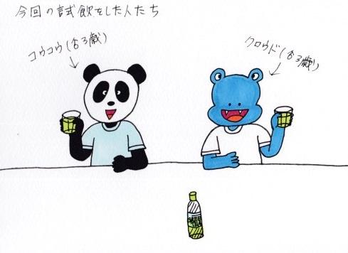 f:id:umenomi-gakuen:20190528164527j:plain