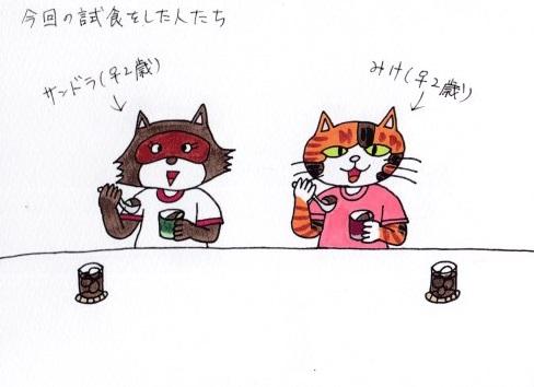 f:id:umenomi-gakuen:20190528170243j:plain