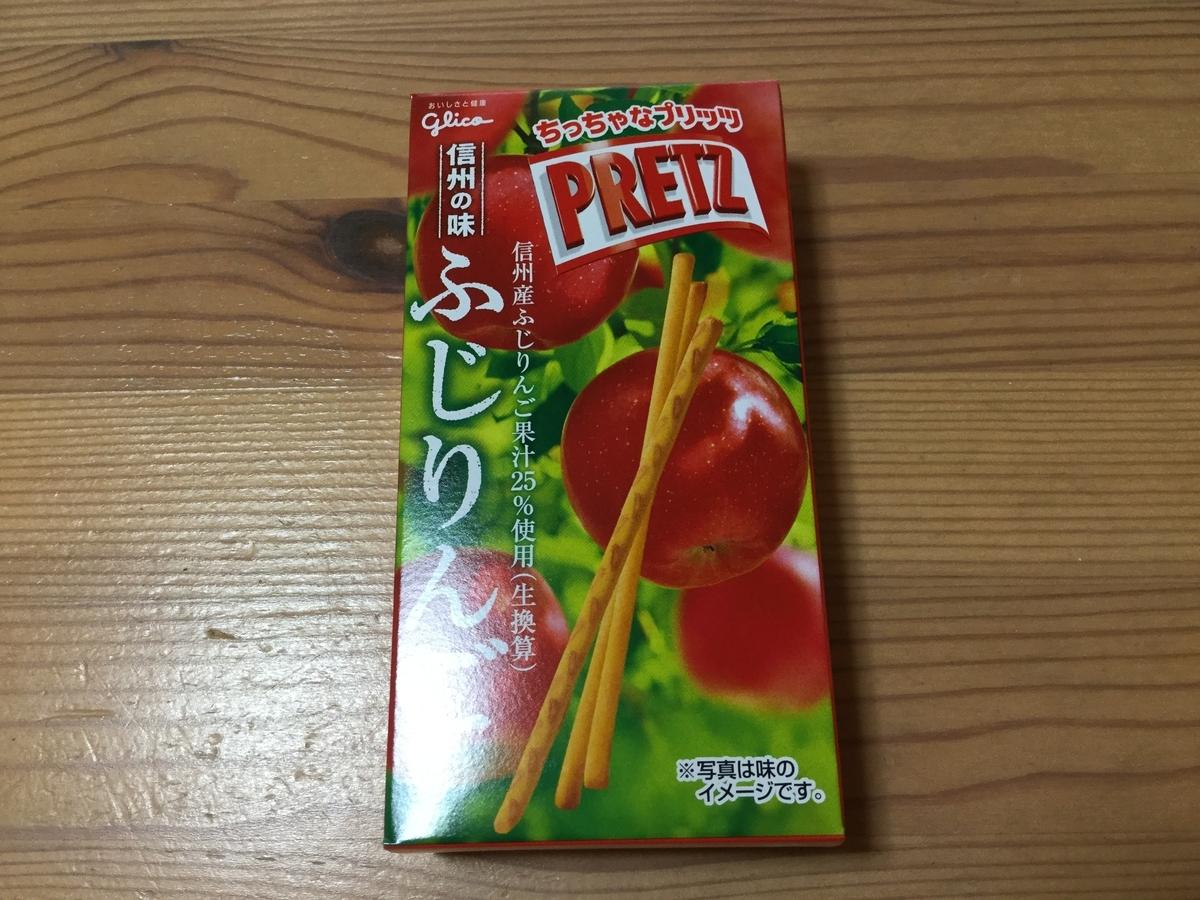 f:id:umenomi-gakuen:20190528171149j:plain