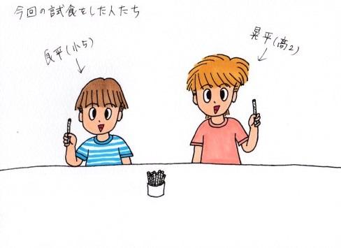 f:id:umenomi-gakuen:20190528171638j:plain