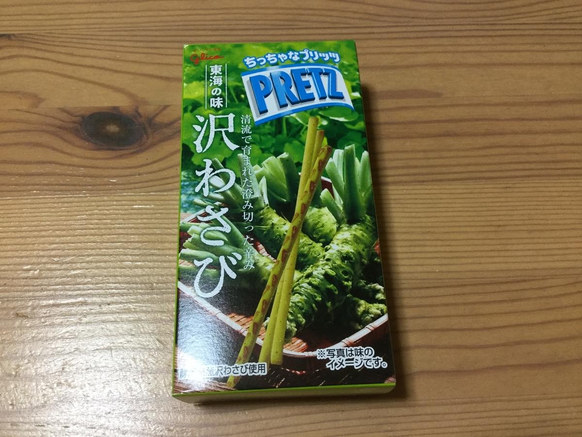 f:id:umenomi-gakuen:20190528172450j:plain