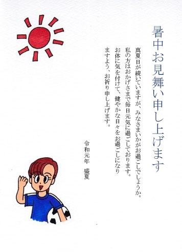 f:id:umenomi-gakuen:20190529032911j:plain