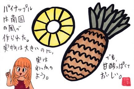 f:id:umenomi-gakuen:20190529033347j:plain