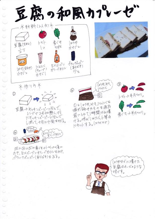 f:id:umenomi-gakuen:20190529143149j:plain