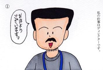 f:id:umenomi-gakuen:20190625173115j:plain