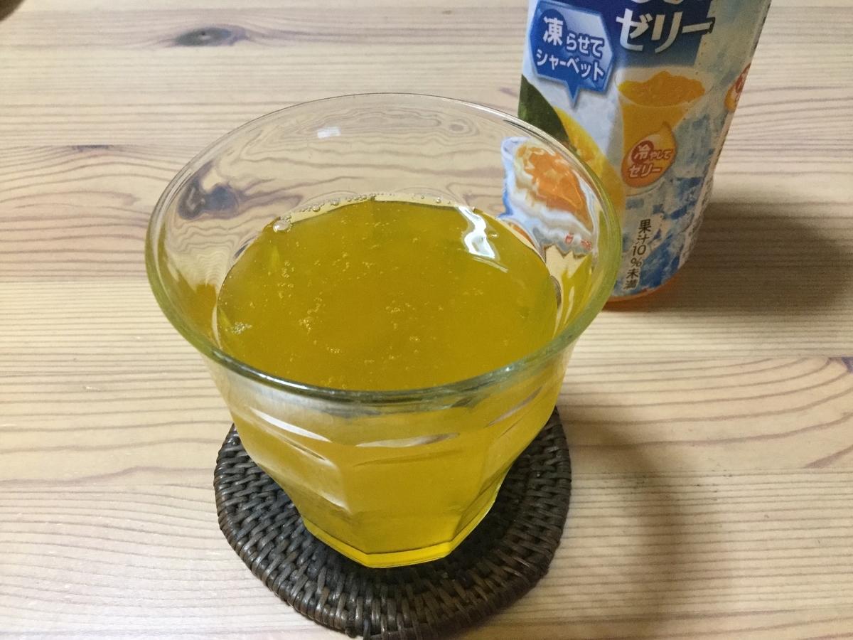 f:id:umenomi-gakuen:20190626181534j:plain