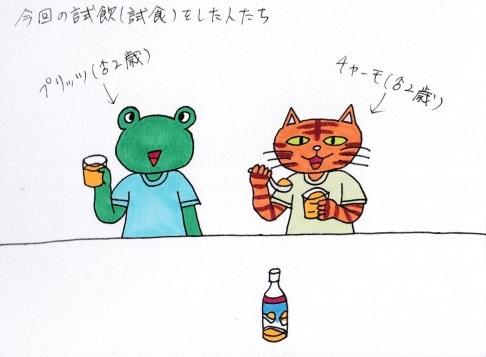 f:id:umenomi-gakuen:20190626192139j:plain