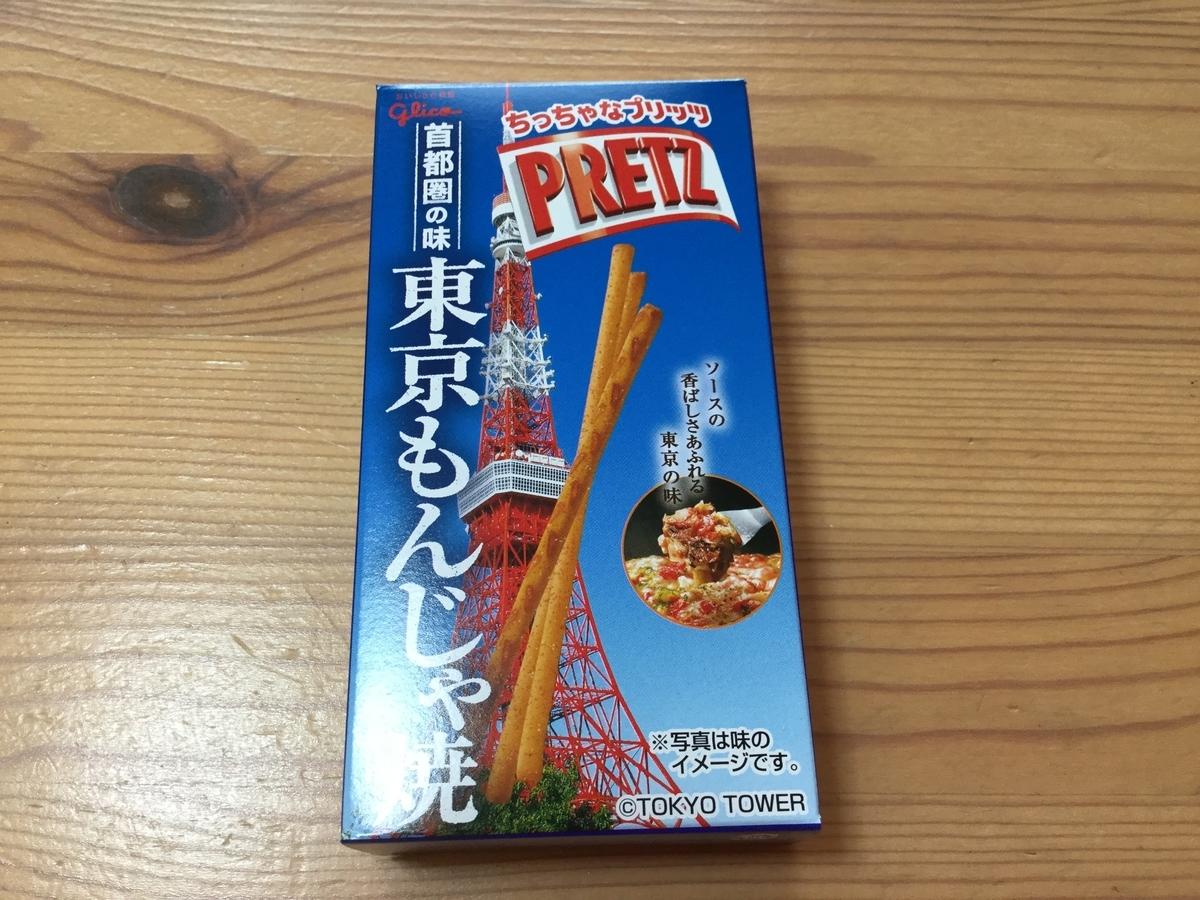 f:id:umenomi-gakuen:20190626193729j:plain