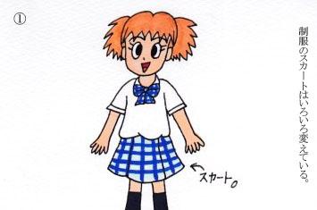 f:id:umenomi-gakuen:20190720164449j:plain