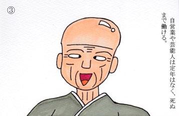 f:id:umenomi-gakuen:20190724163044j:plain