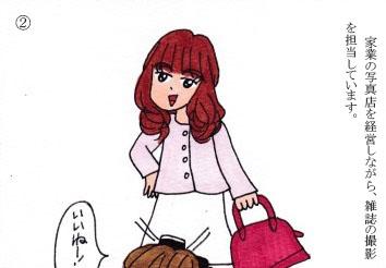 f:id:umenomi-gakuen:20190727174654j:plain