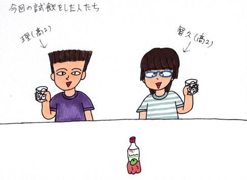 f:id:umenomi-gakuen:20190729180719j:plain