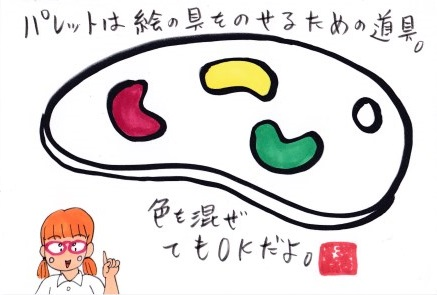 f:id:umenomi-gakuen:20190730103211j:plain