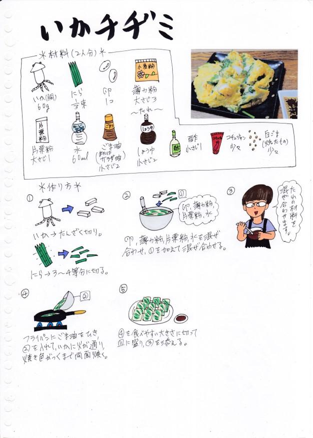 f:id:umenomi-gakuen:20190730165224j:plain