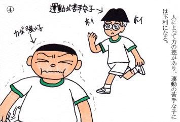 f:id:umenomi-gakuen:20190821183550j:plain