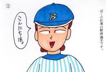 f:id:umenomi-gakuen:20190823183205j:plain