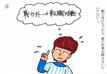 f:id:umenomi-gakuen:20190823183232j:plain