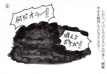 f:id:umenomi-gakuen:20190828123538j:plain