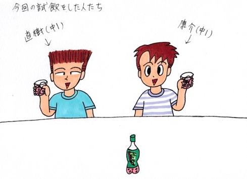 f:id:umenomi-gakuen:20190828163756j:plain