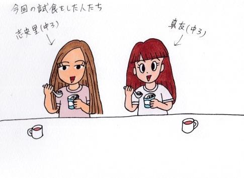 f:id:umenomi-gakuen:20190828165742j:plain