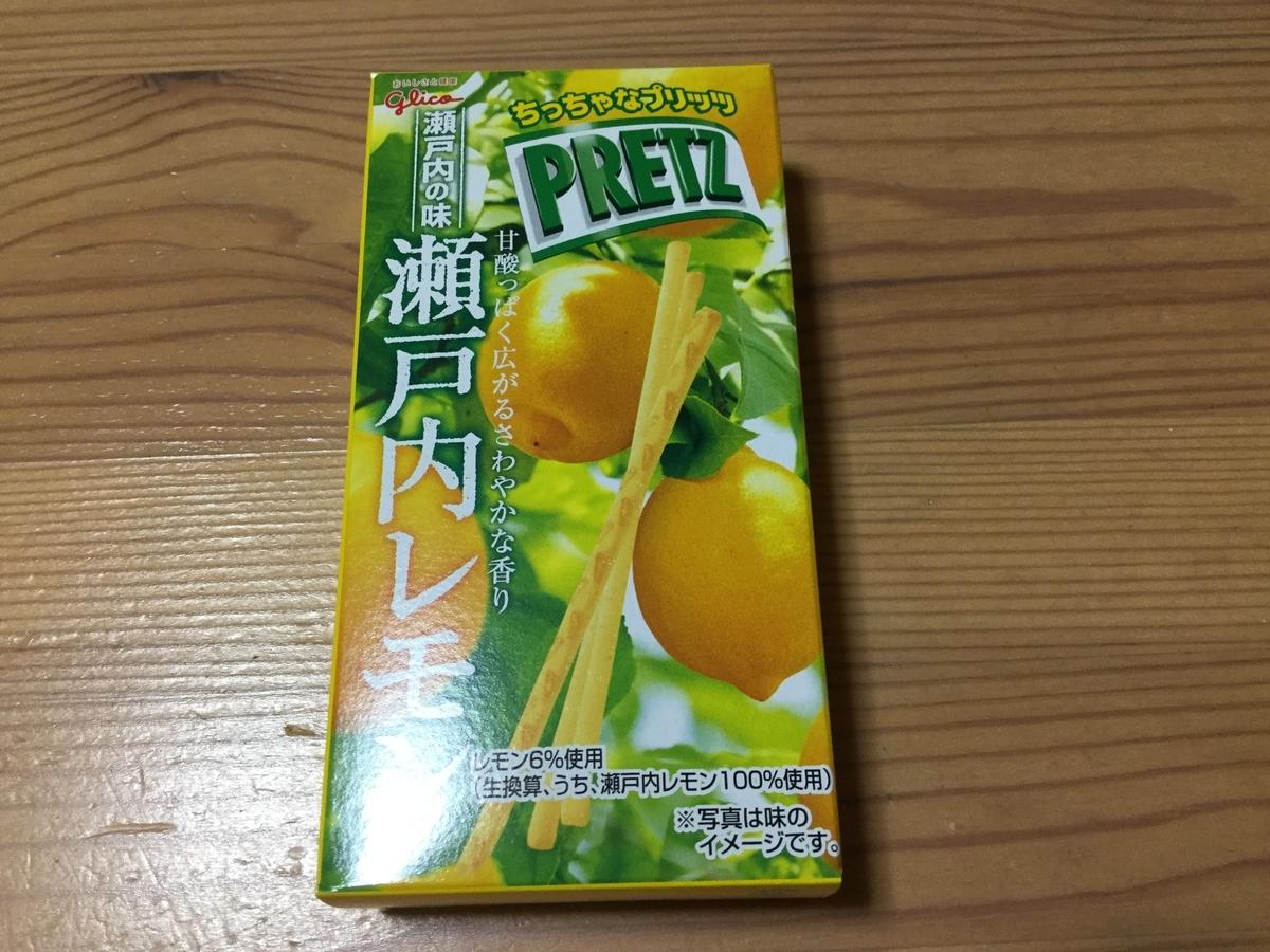 f:id:umenomi-gakuen:20190828172758j:plain