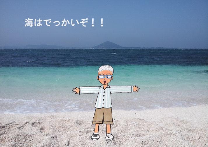 f:id:umenomi-gakuen:20190829003257j:plain