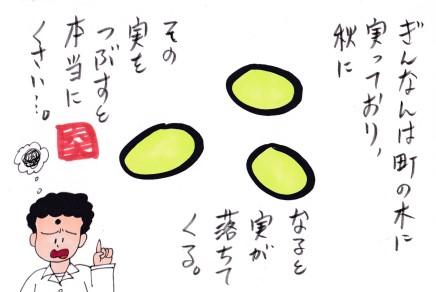 f:id:umenomi-gakuen:20190829015751j:plain