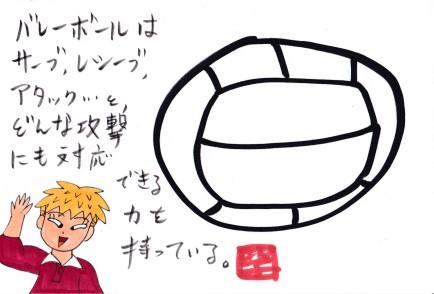 f:id:umenomi-gakuen:20190829020055j:plain