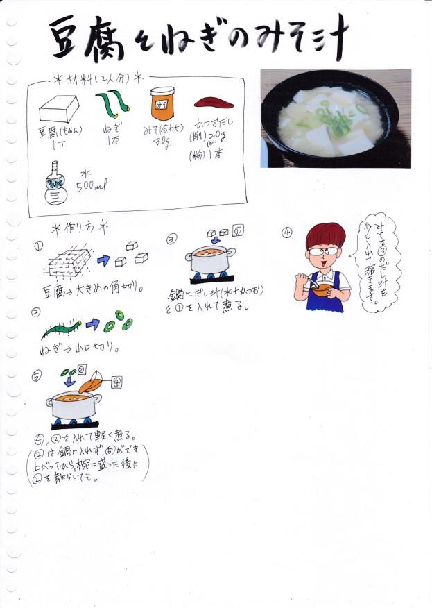 f:id:umenomi-gakuen:20190829095429j:plain
