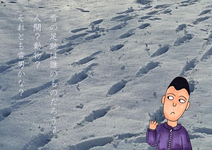 f:id:umenomi-gakuen:20190915171420j:plain