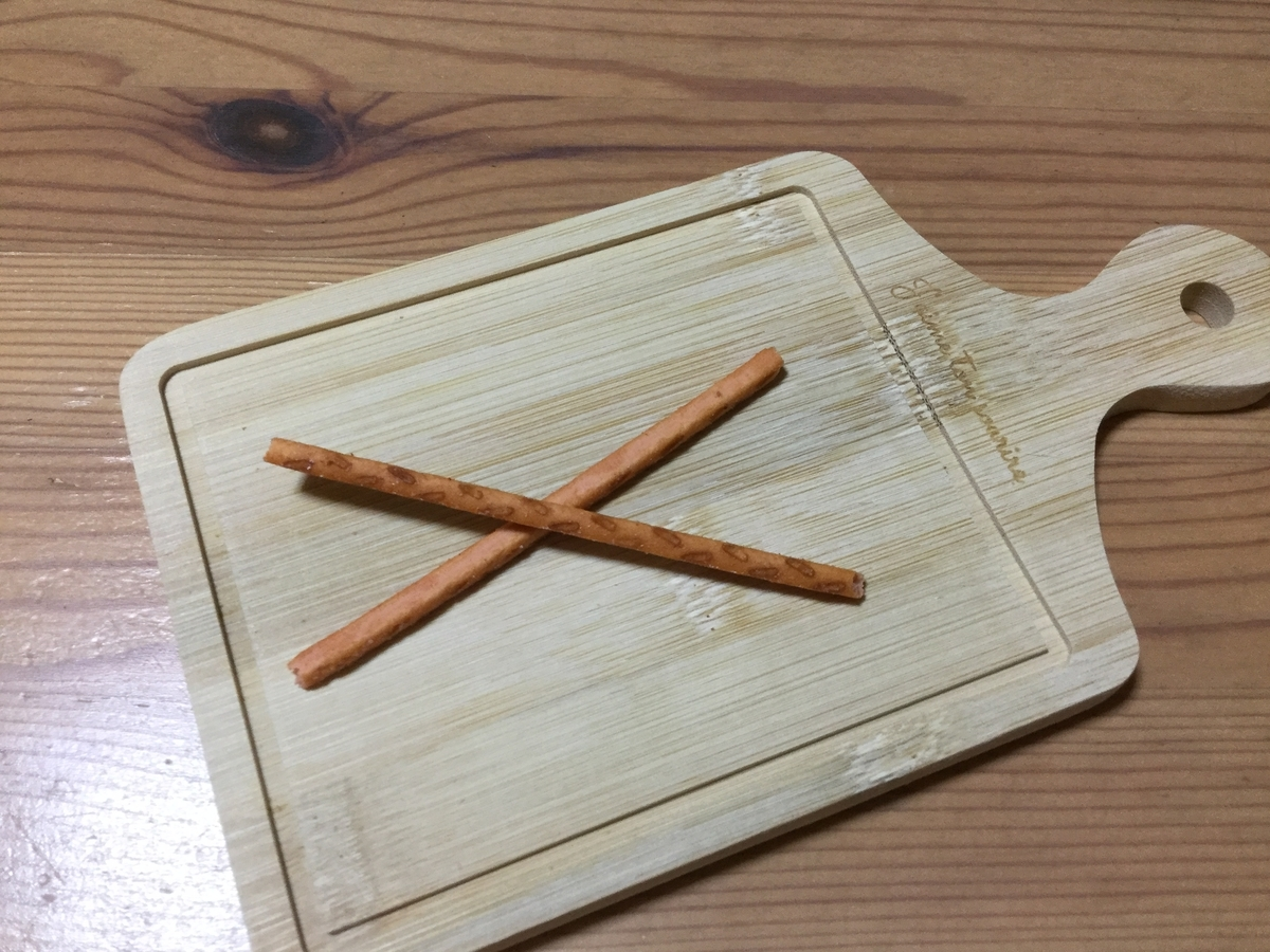 f:id:umenomi-gakuen:20190929013156j:plain