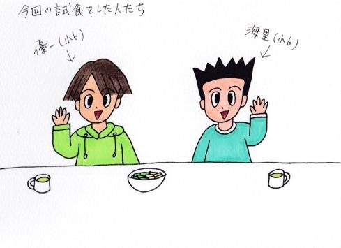 f:id:umenomi-gakuen:20190929015002j:plain