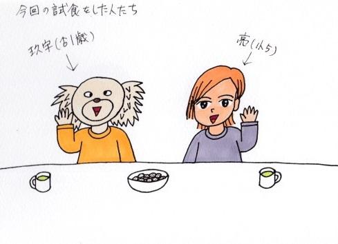 f:id:umenomi-gakuen:20190929023924j:plain