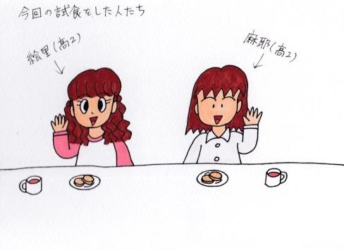 f:id:umenomi-gakuen:20190929040530j:plain