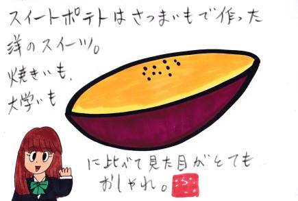 f:id:umenomi-gakuen:20190929183638j:plain