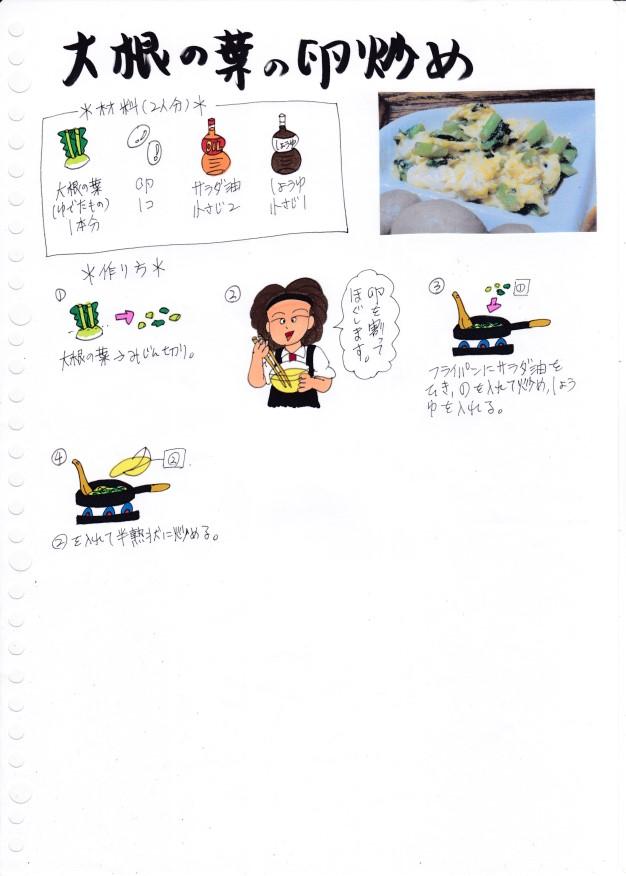 f:id:umenomi-gakuen:20190930180233j:plain