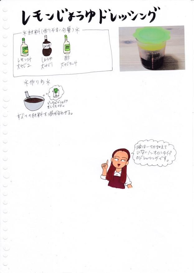 f:id:umenomi-gakuen:20190930181552j:plain