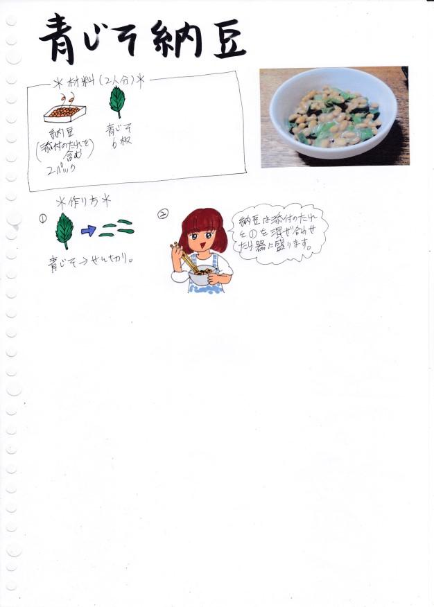 f:id:umenomi-gakuen:20190930182829j:plain