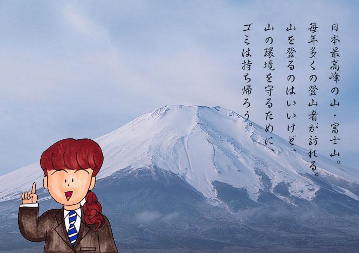 f:id:umenomi-gakuen:20191018173800j:plain