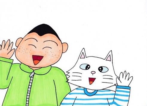 f:id:umenomi-gakuen:20191019193644j:plain