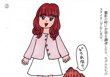 f:id:umenomi-gakuen:20191023184315j:plain