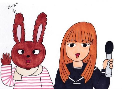 f:id:umenomi-gakuen:20191023194847j:plain