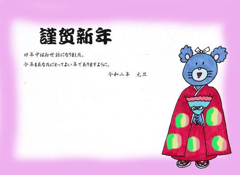 f:id:umenomi-gakuen:20191024172910j:plain